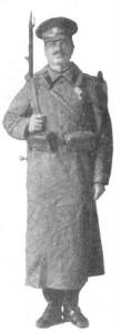 Bulgarian infantryman