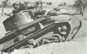 Indian Mk VIB