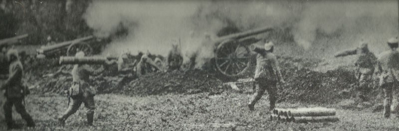 German artillery during the Battle of the Marne.