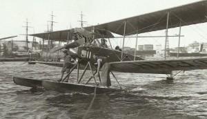 Albatros seaplane