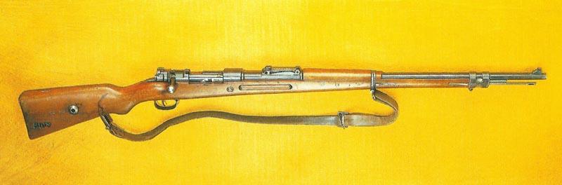 Mauser Gewehr 1898