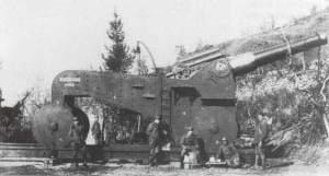 Italain heavy 305mm howitzer
