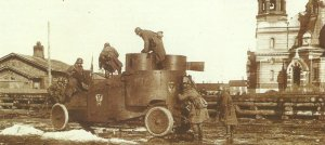 captured Austin-Putilov