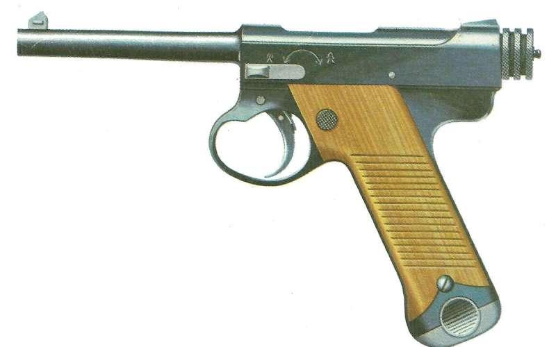 Japanese Pistols