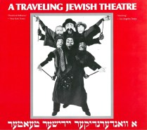A Travelling Jewish Theatre - Albert Greenberg and Corey Fisher from A Dance of Exile 1982).