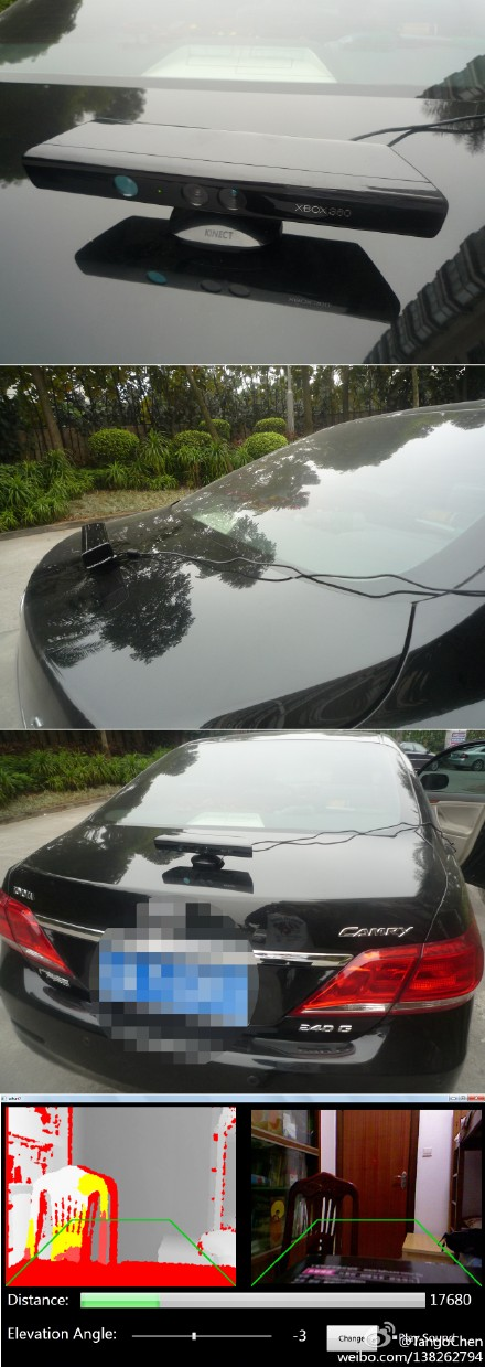 Kinect Rearview Mirror