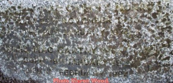 Kay inscription-001