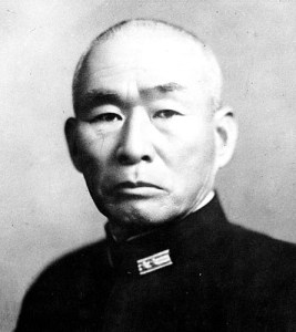 Kurita, Takeo.
