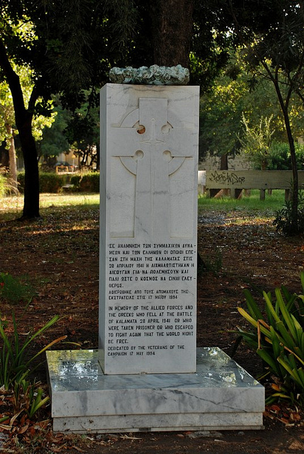 Kalamata memorial