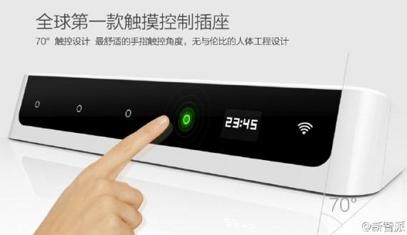 當插座遇上微信:微插座,全球首款微信控制,帶顯示屏的插座