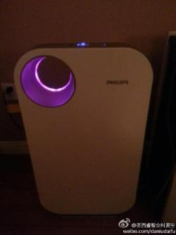 philips AC4072 air purifier HEPA pollution China