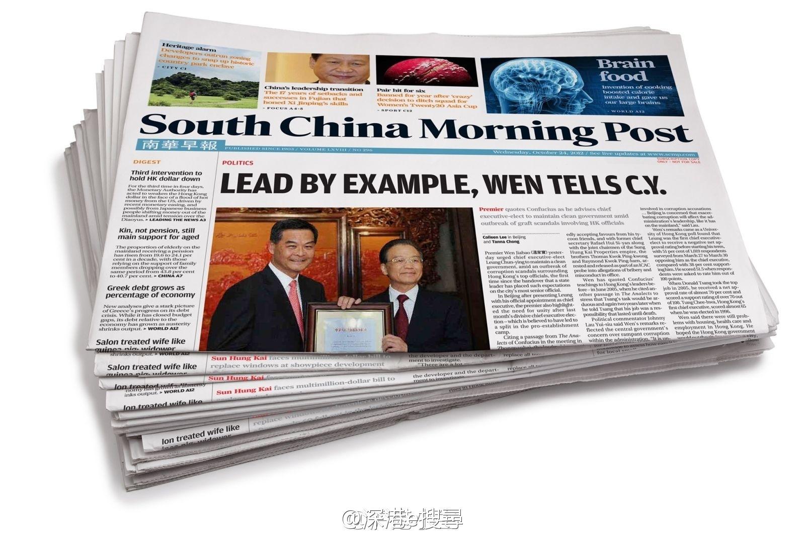 香港英文報紙| - 愛淘生活