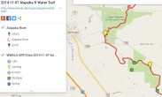 717x434 ARWT Jennings Legend, in Alapaha River Water Trail draft map, by John S. Quarterman, for WWALS.net, 7 November 2014