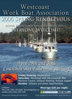 2006_Spring Poster
