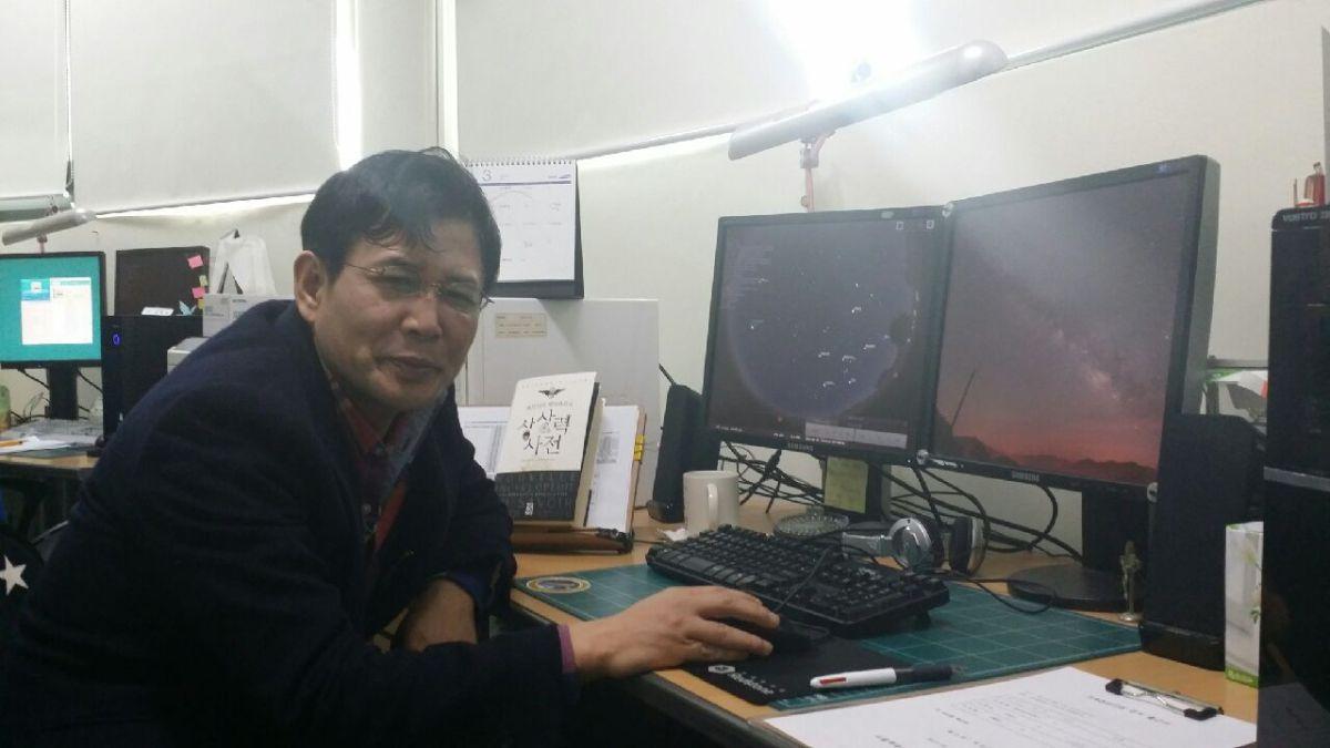 Kwon Kang Sig (Kwon Francisco)