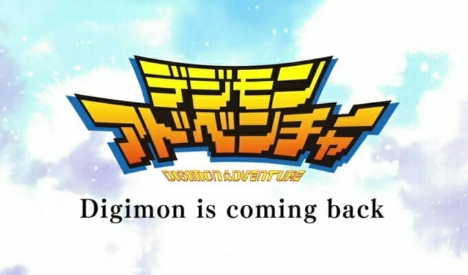 Image result for Digimon Adventure Releases Trailer For Its 20th Anniversary Movie
