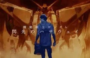 Gundam Hathaways Flash Visual