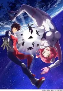 Astra Lost in Space Anime Visual