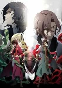 Bakumatsu Crisis Visual