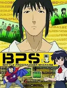 Battle Programmer Shirase Anime Visual