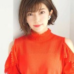 Mariya Ise Headshot