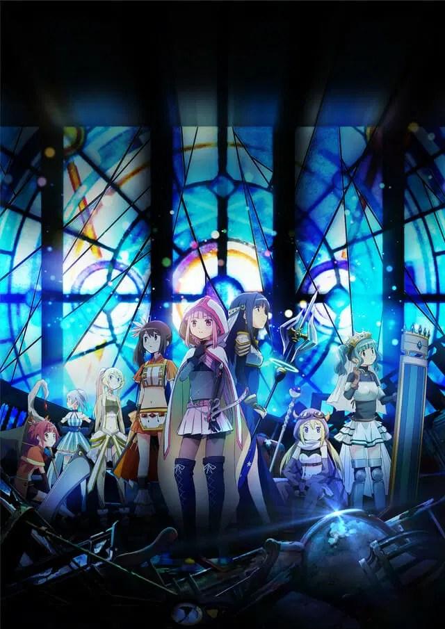 Magia Record Puella Magi Madoka Magica Side story Anime Visual