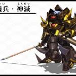 Project Sakura Wars Mecha Visual - Kanchoki-hei Shinmetsu
