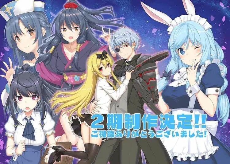 Arifureta Anime Season 2 Visual