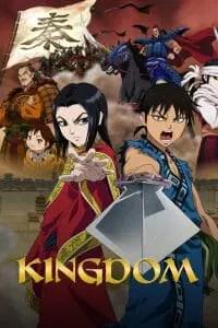 Kingdom Anime Visual