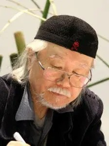 Leiji Matsumoto Headshot