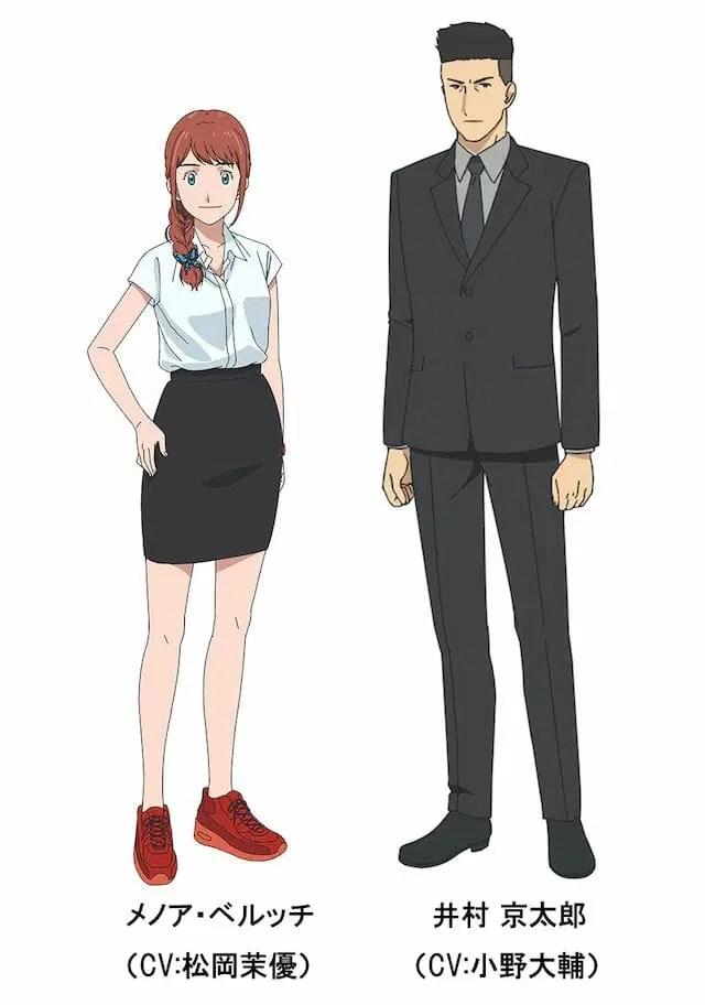 Digimon Adventure: Last Evolution Character Visual - Kyōtarō Imura & Menoa Bellucci