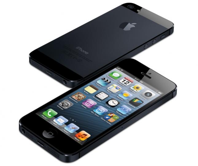 iPhone 5 Heist