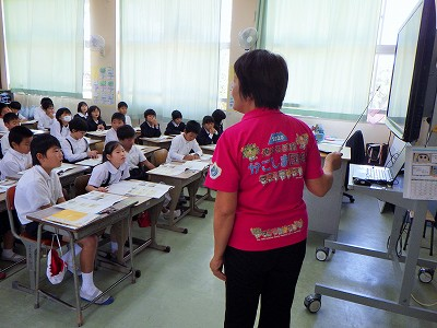 宮浦学校3年生
