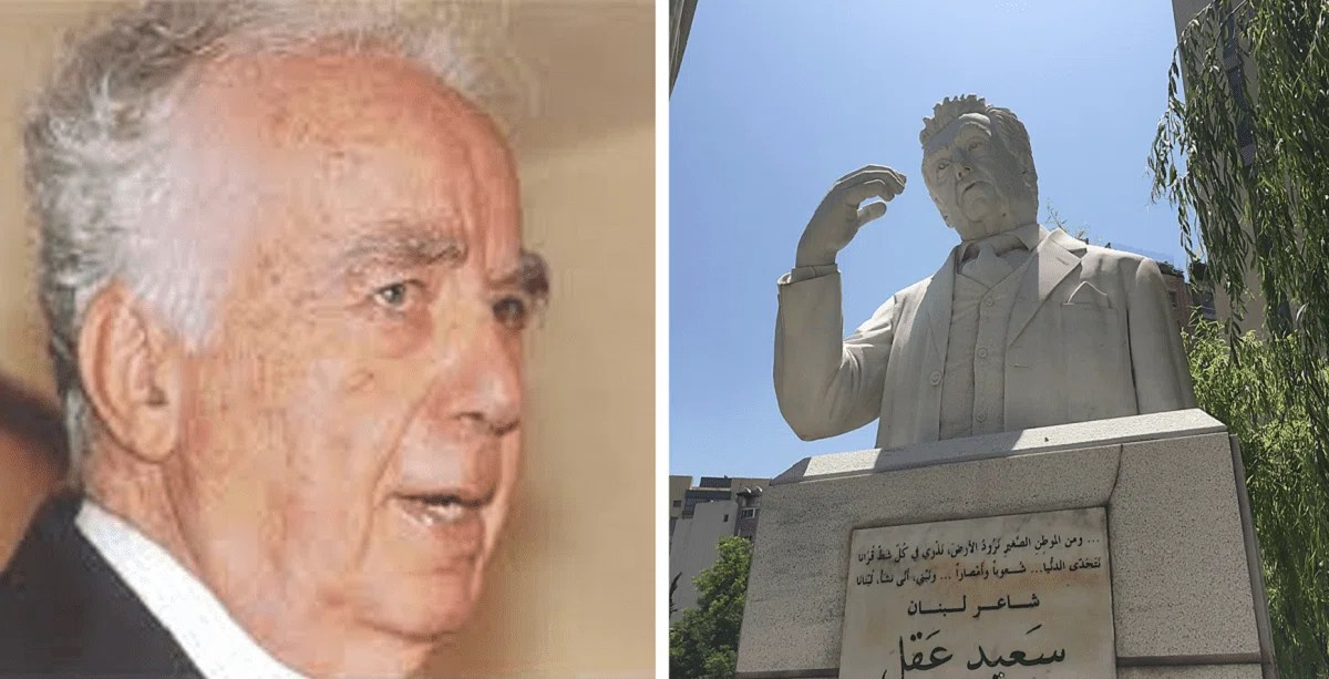 Wie Said Akl die Literatur- und Geistesgeschichte des Libanon umgestaltete