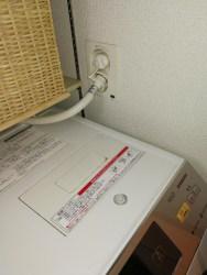 西淀川区 洗濯の詰まり解決