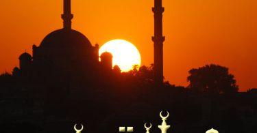 القسم الاسلامي العام
