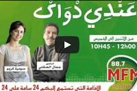 وصفات الدكتور جمال الصقلي