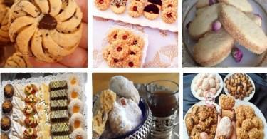 حلويات العيد : تشكيلة متنوعة كلها بالخطوات المصورة