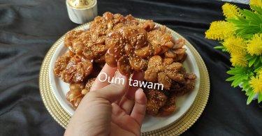 معسلات رمضان