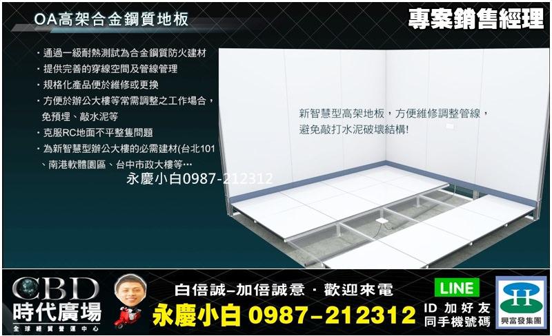 CBD_8685