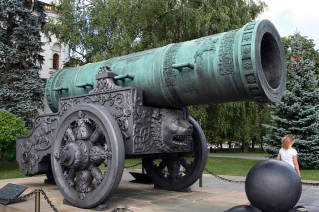 Tsar Gun