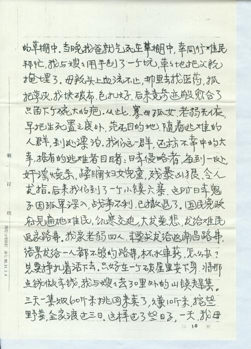 s1031-p013