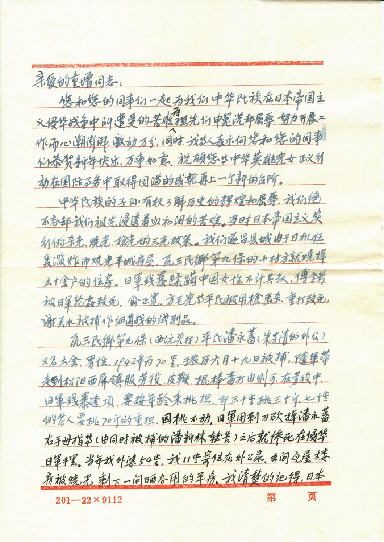 s3714-p001
