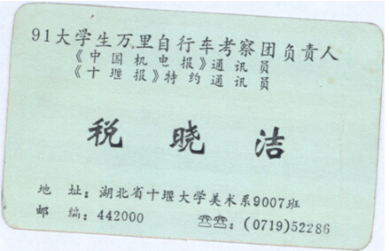 06671
