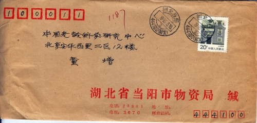 s0038-e