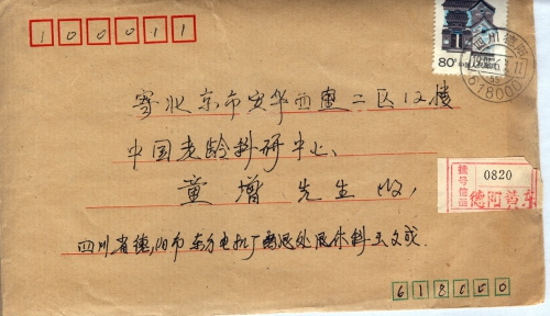 s0046-e