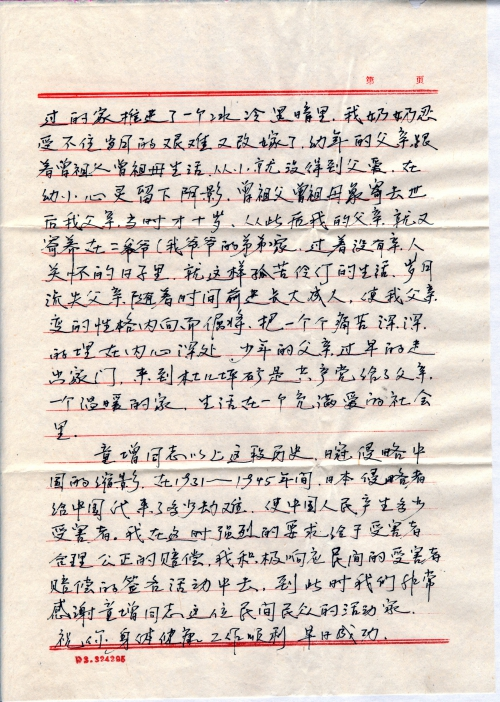 s0053-p2