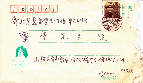 s0100-e