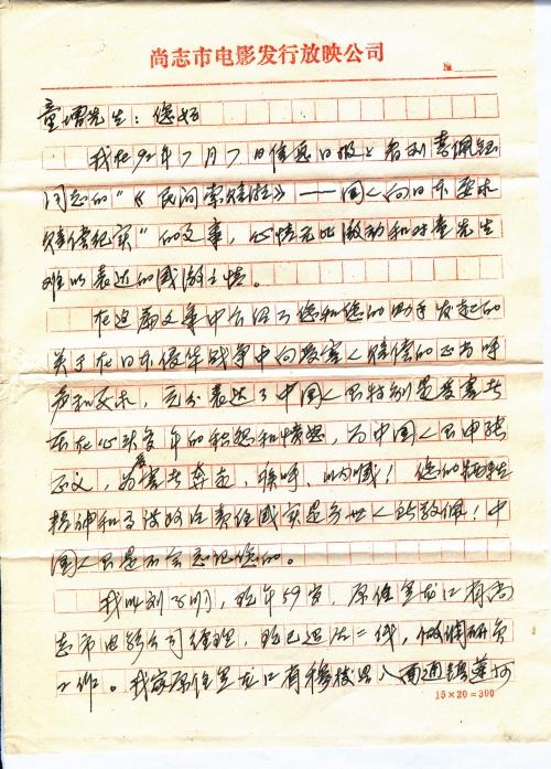 s0101-p1