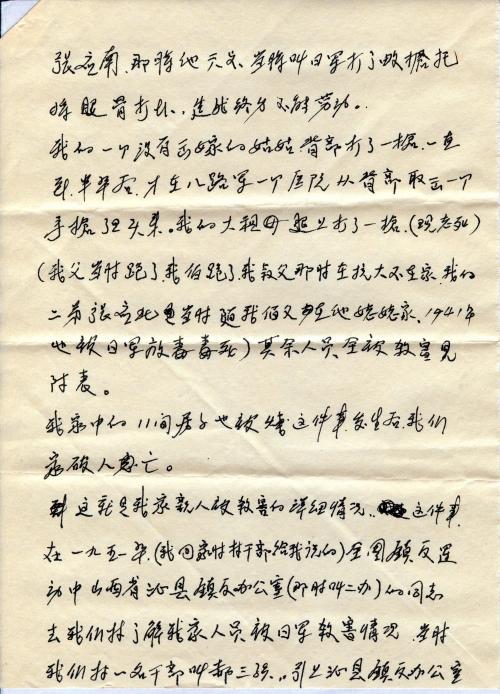 s0105-p3